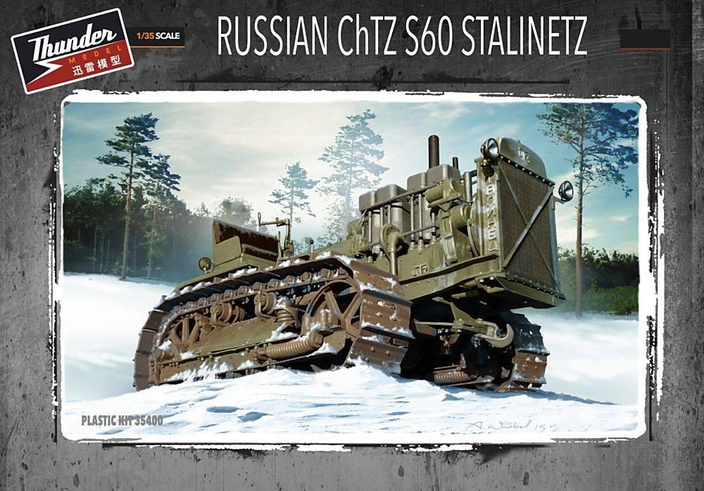 Russian ChTZ S60 Stalinetz.jpg
