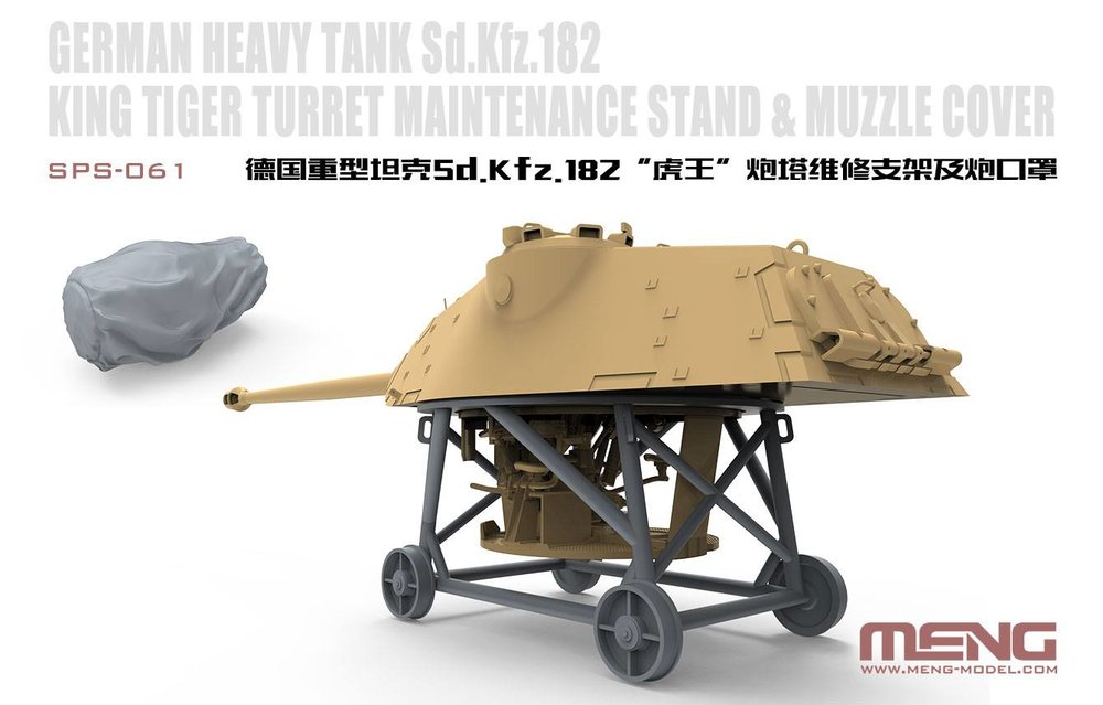 MENG KIT # SPS-061 1-35 German Heavy Tank Sd.Kfz.182 King Tiger Turret Maintenance Stand & Muzzle Cover.jpg
