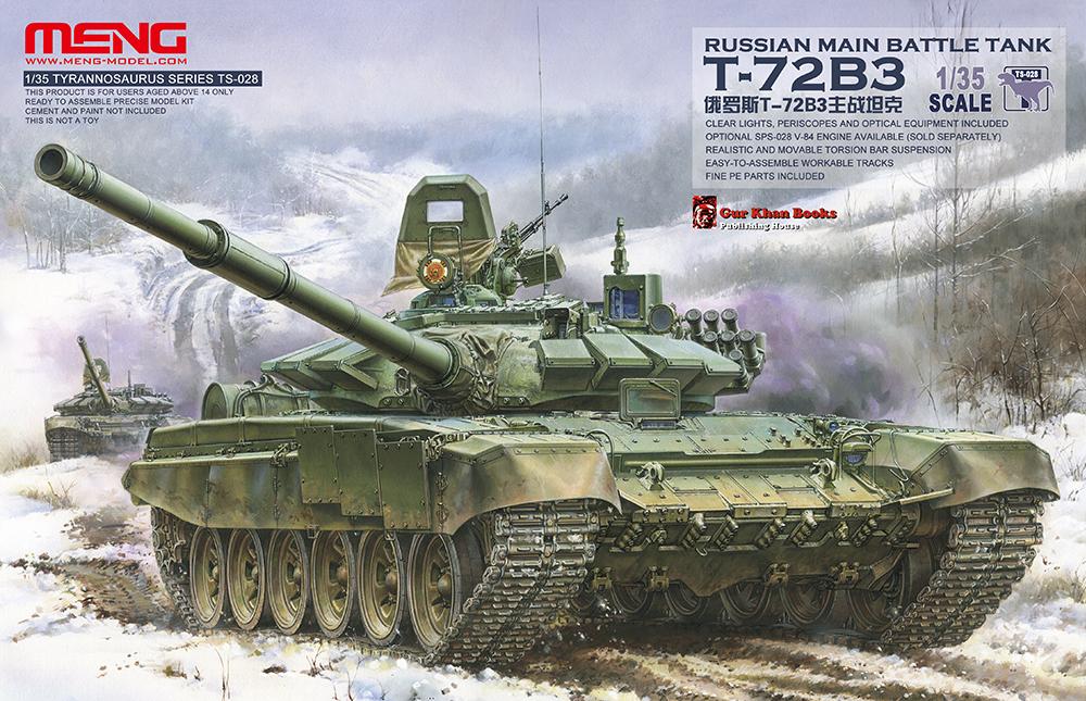 MENG TS-028