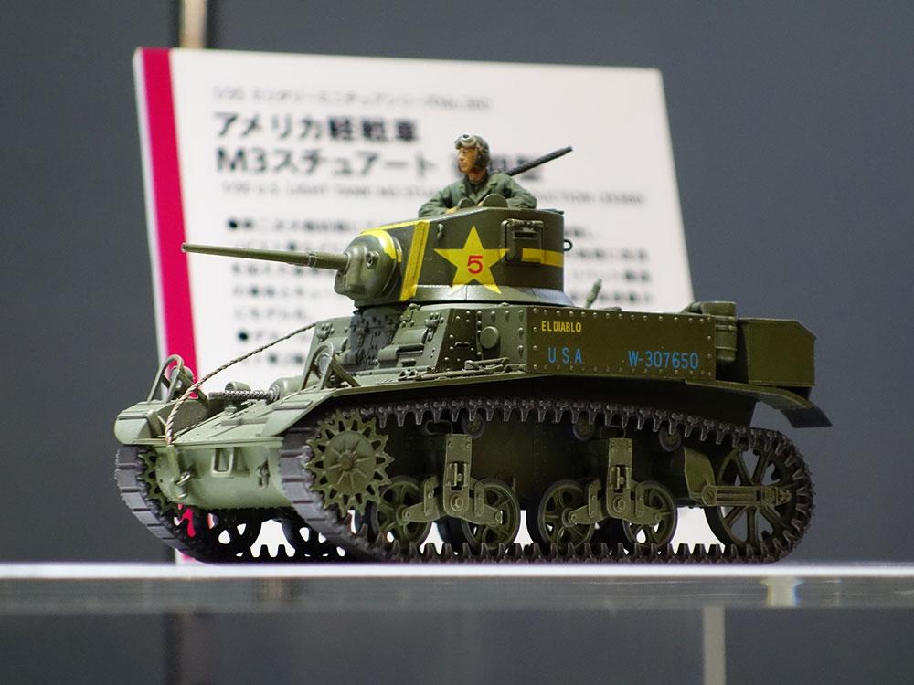 Tamiya-35360_03.jpg