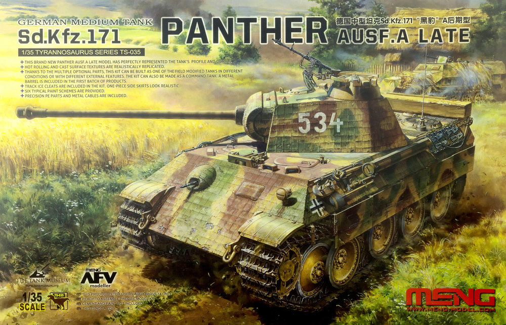 Meng Panther A Late (1).JPG
