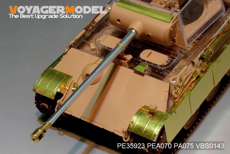 PE35923_12.jpg