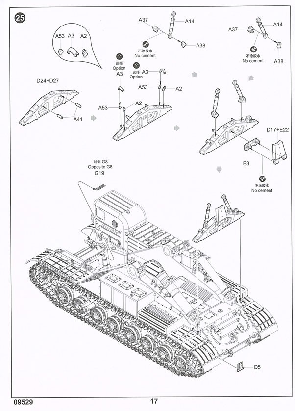 Trumpeter 09529 135 Soviet 2a3 Kondensator 2p 406mm Sph