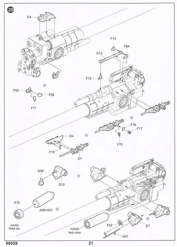35 Soviet 2a3 Kondensator 2p 406mm Sph