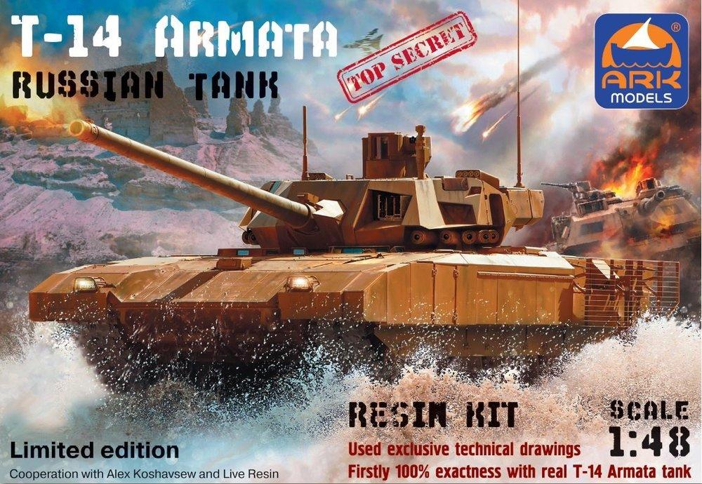 ARK+MODELS+T-14+1-48+ARMATA.jpg