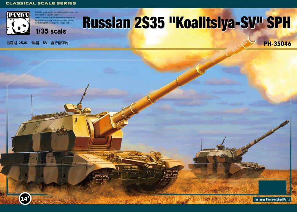 PANDA # PH-35046 1-35 RUSSIAN 2S35 ''KOALITSIYA-SV'' SPH.jpg