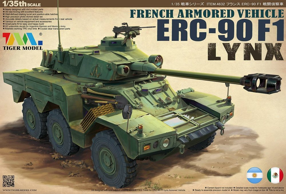 TIGER MODEL 4632