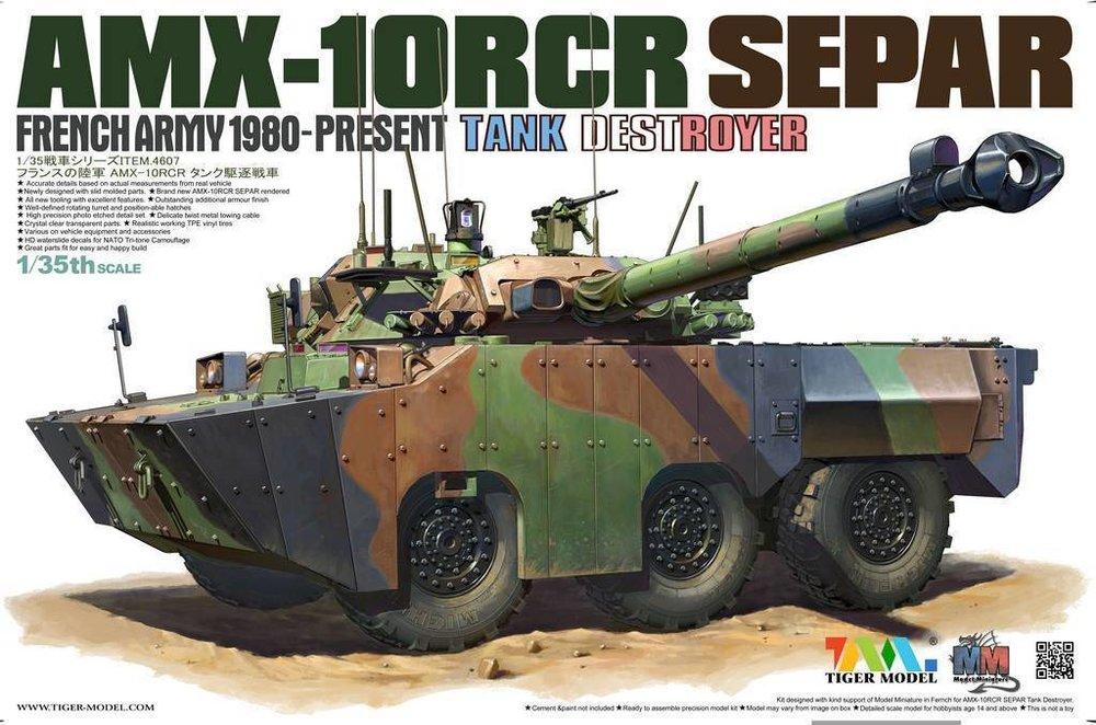 TIGER MODEL 4607