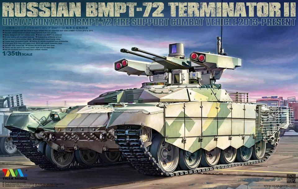 TIGER MODEL 4611