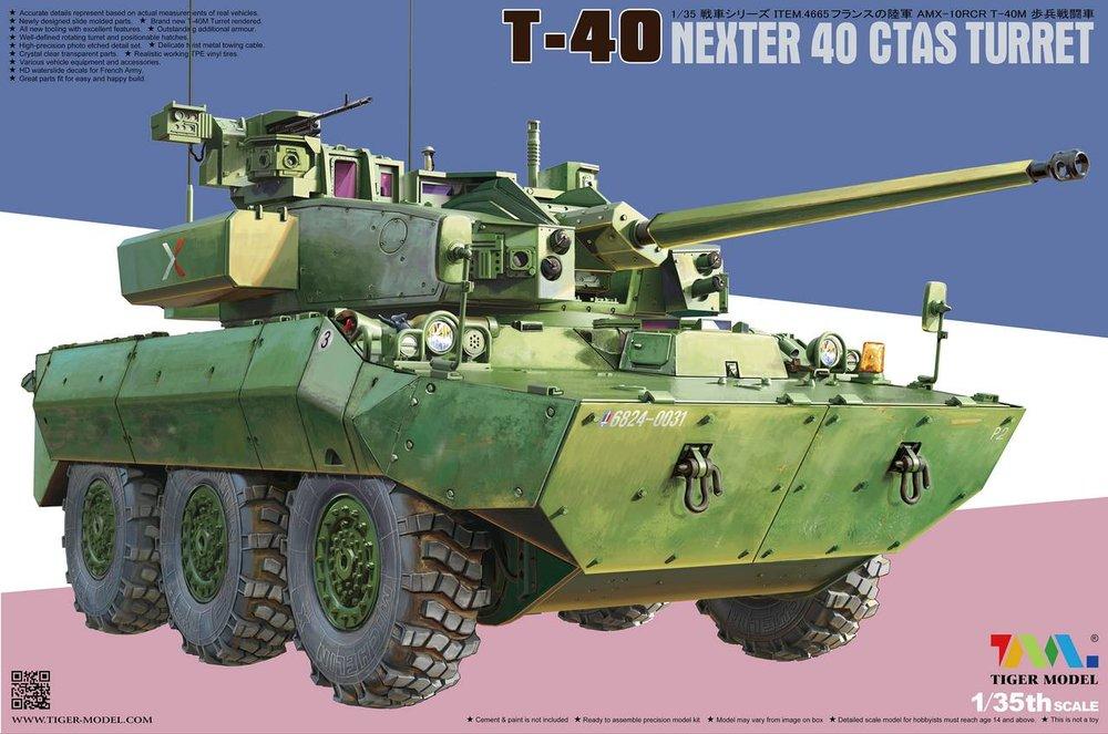 TIGER MODEL 4665