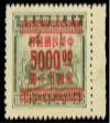 1949 Gold Yuan
