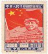 PRC 1950