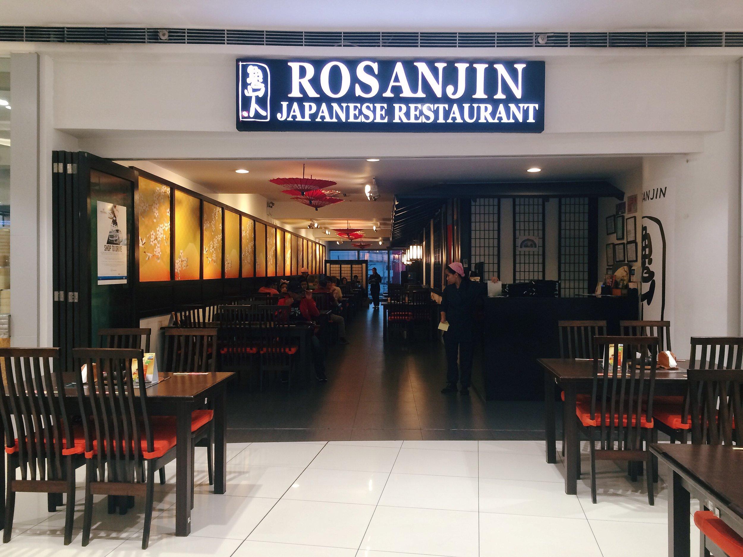 rosanjin-japanese-tinthescribbler (1)