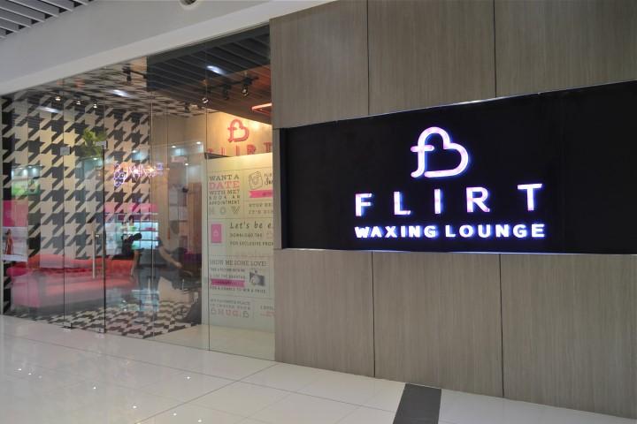 flirt waxing lounge app-tinthescribbler (10)