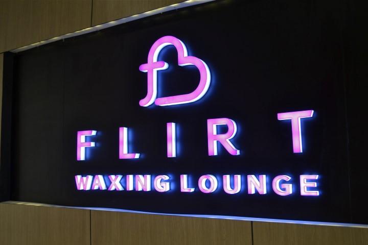 flirt waxing lounge app-tinthescribbler (11)