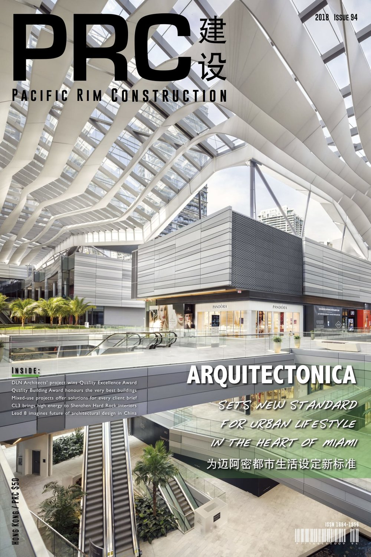 (PRC 建設雜誌) Pacifc Rim Construction Issue 94 2018
