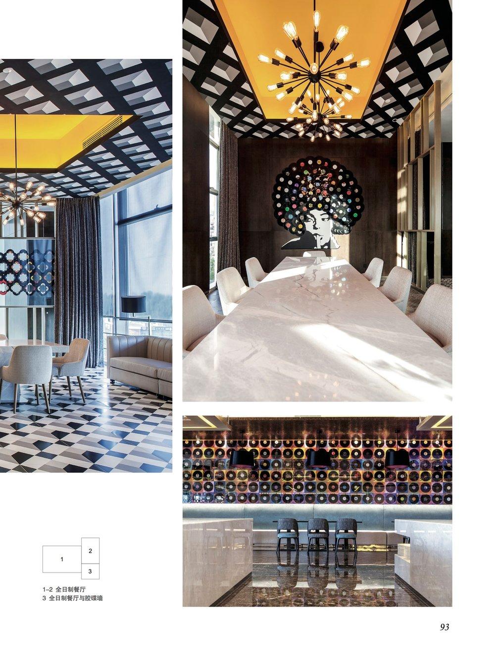 Interior-Architecture-of-China_No.-188_Aug-2018_P90-97-5.jpg