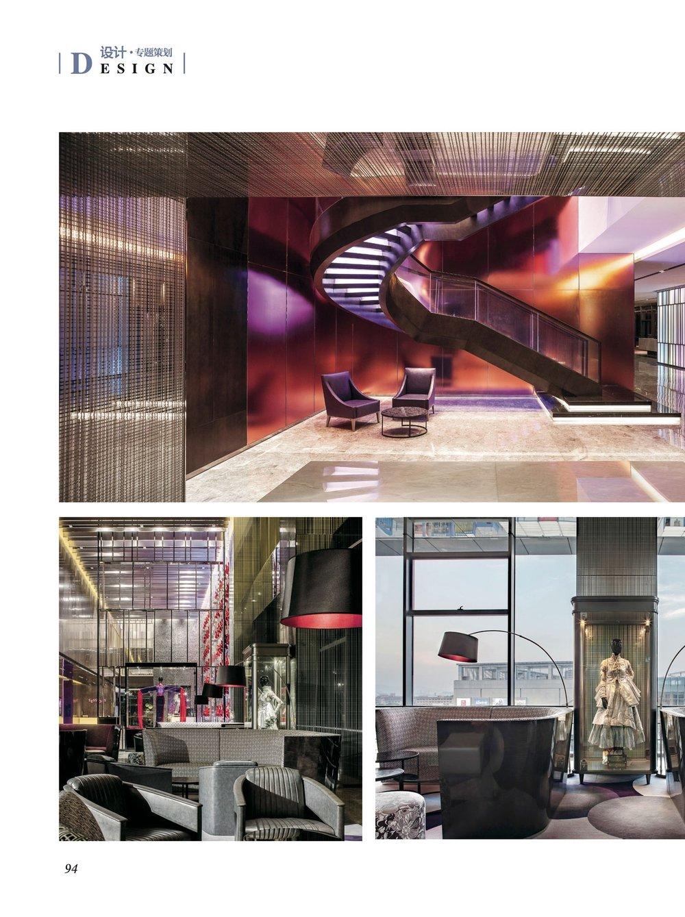 Interior-Architecture-of-China_No.-188_Aug-2018_P90-97-6.jpg