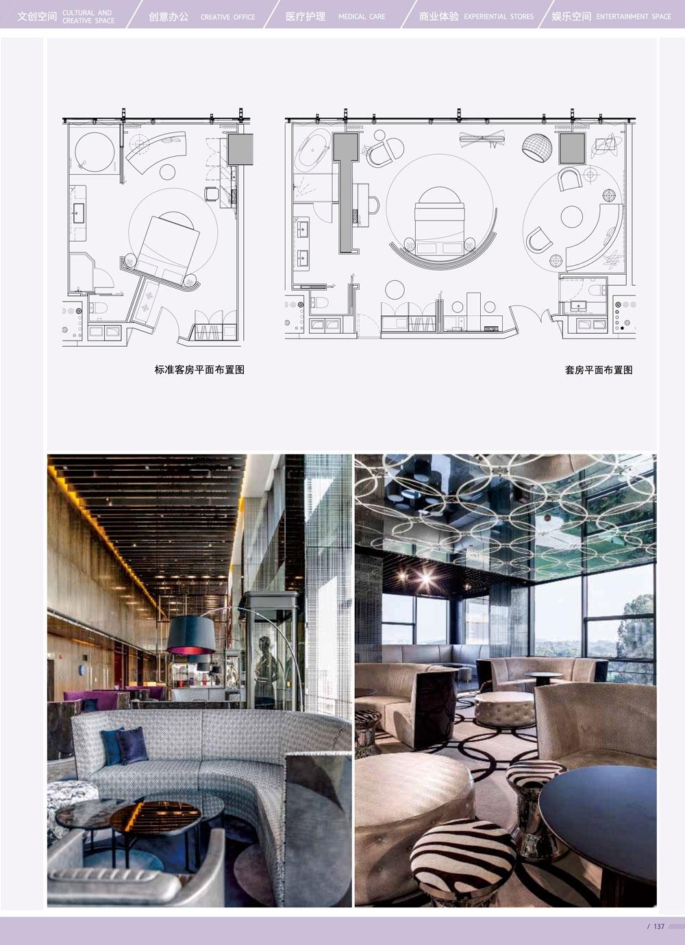 2018-Hardrock-SZ_Cover_4web.jpg