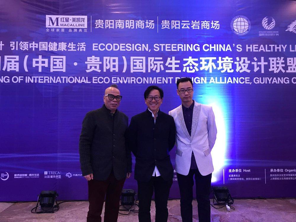 Annual Meeting of International ECO Environment Design Alliance, Guiyang China 2018