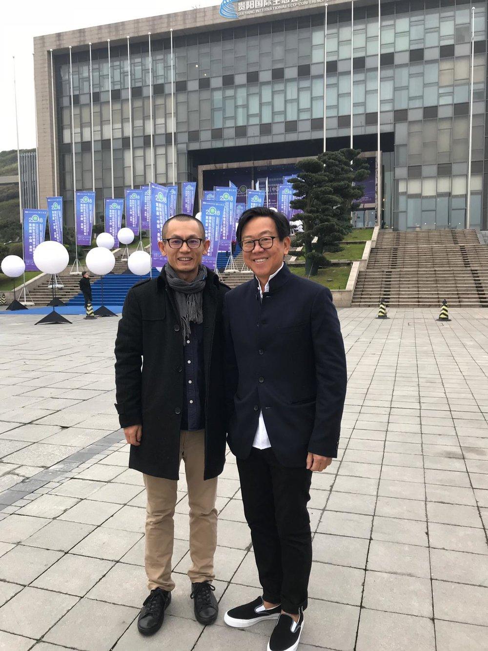 With local designer韓老師