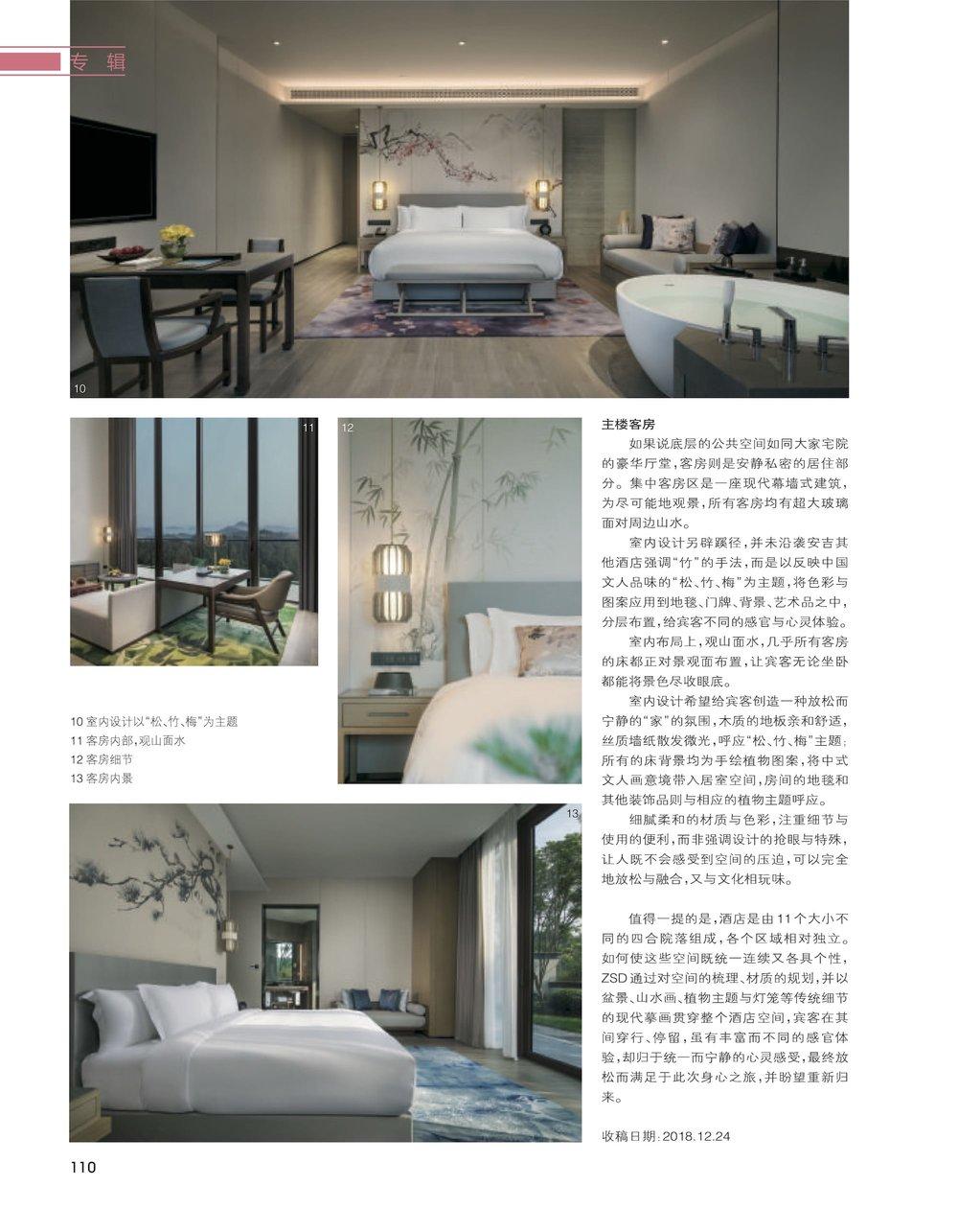 201902 ID+C 安吉悦榕庄度假酒店5.jpg