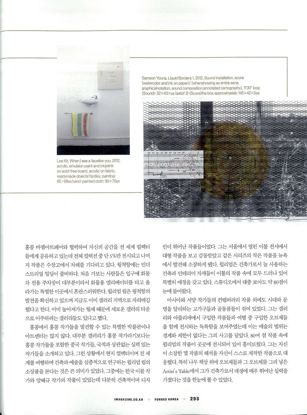 Forbes_Vol 193 MAR 2019_P290-2965.jpg