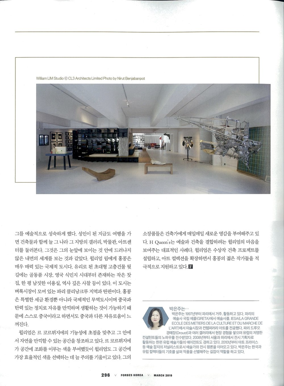 Forbes_Vol 193 MAR 2019_P290-2967.jpg
