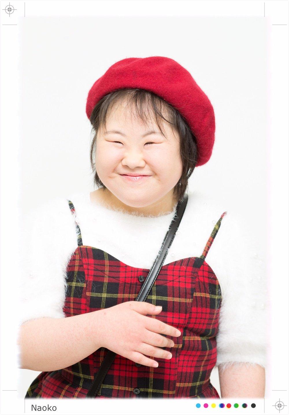 Naoko なおこ - 嵐の歌が大好き。自分がきれいになるため、応募しました!I love the band ARASHI. I entered this contest to become beautiful.