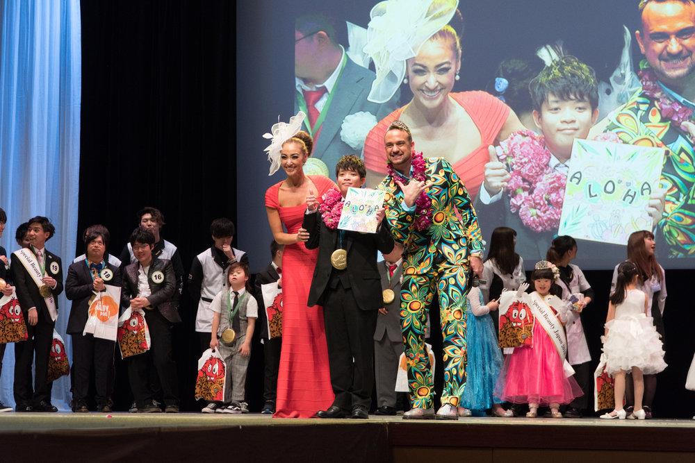 アロハ賞Aloha Award - りゅうRyu