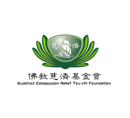 Buddhist Compassion Relief Tzu-Chi Foundation -
