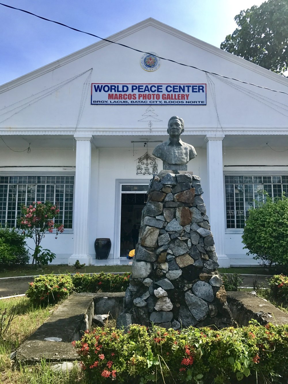 World Peace Center Marcos Photo Gallery