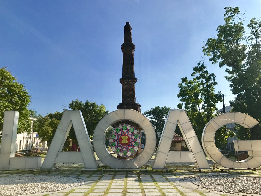 Laoag City, Capital of Ilocos Norte