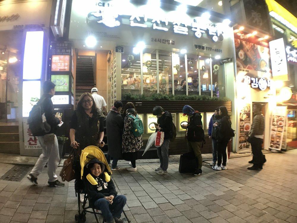 Myeongdong Food Trip