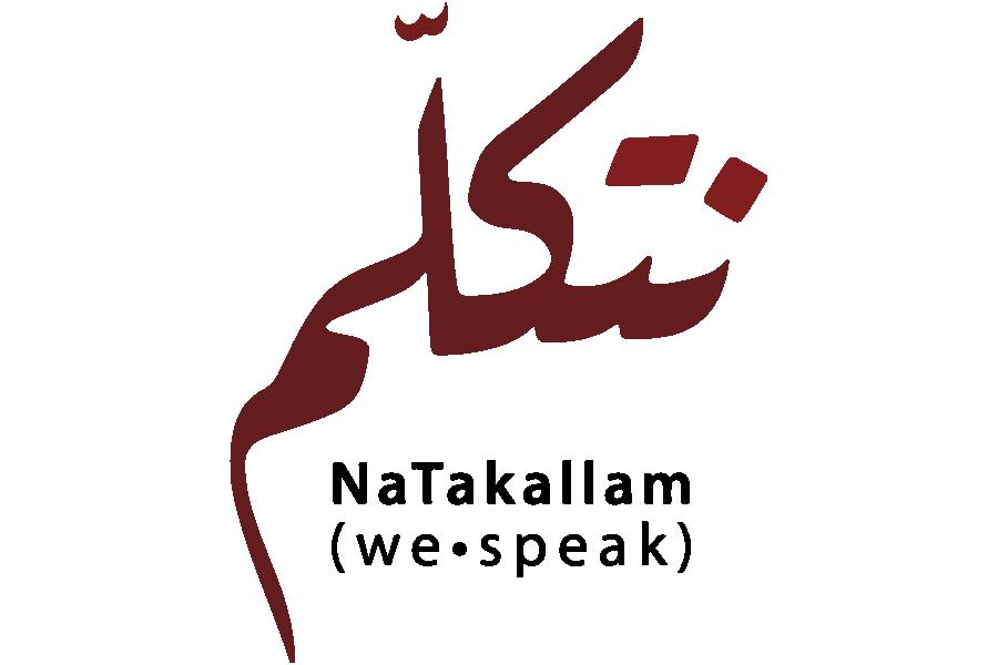 Logos_MASTER_NaTakallam.png
