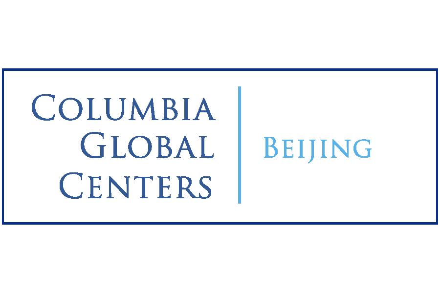 Logos_MASTER_CGC Beijing.png
