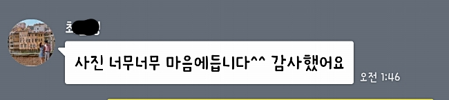 Screenshot_20180623-112139_KakaoTalk.jpg