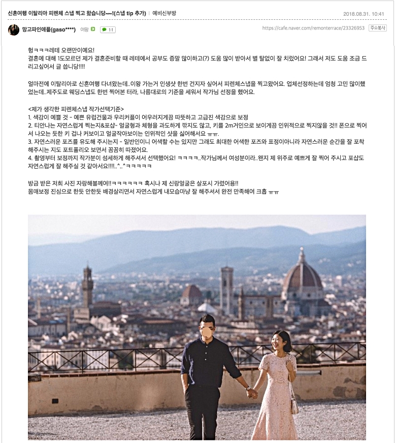 레몬테라스 후기 -->  https://cafe.naver.com/remonterrace/23326953