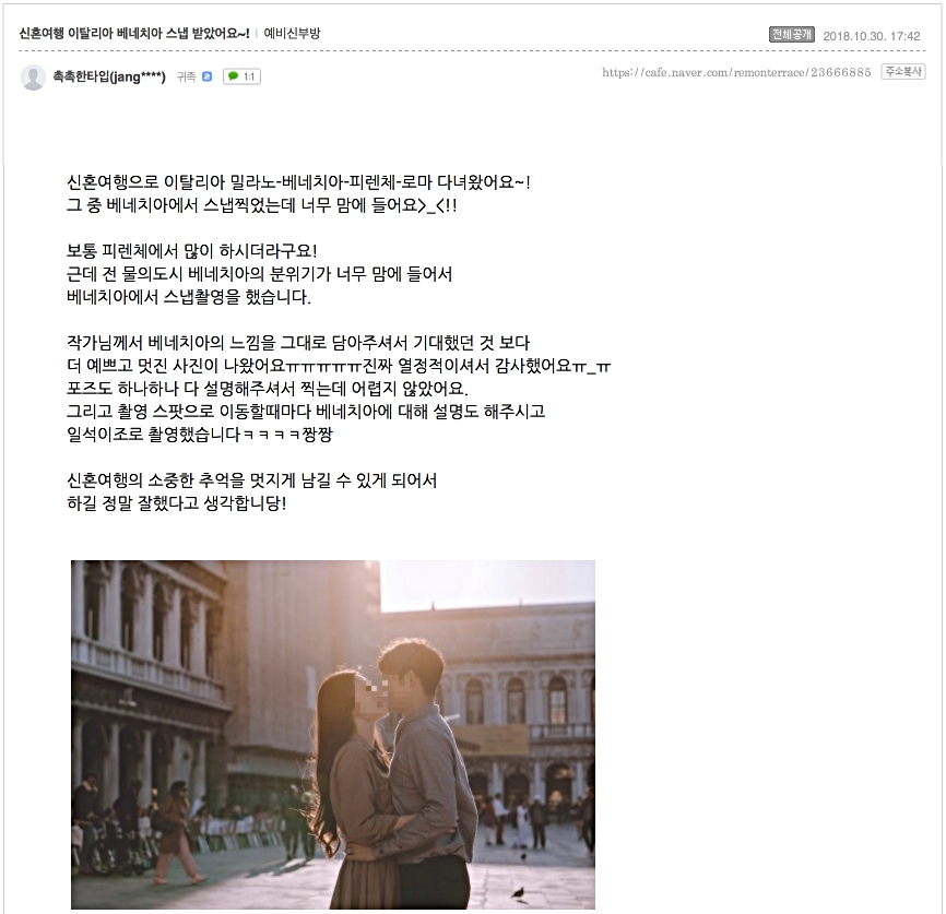 레몬테라스 후기 ->  https://cafe.naver.com/remonterrace/23666885