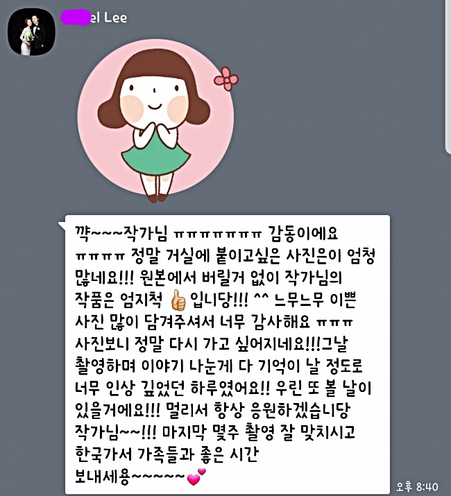 Screenshot_20181110-204522_KakaoTalk.jpg