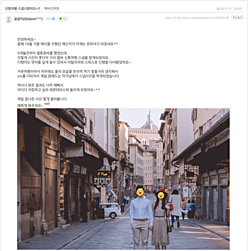 레몬테라스 후기 ->  https://cafe.naver.com/remonterrace/23766435