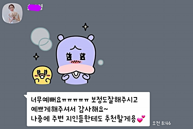 Screenshot_20181124-084913_KakaoTalk.jpg