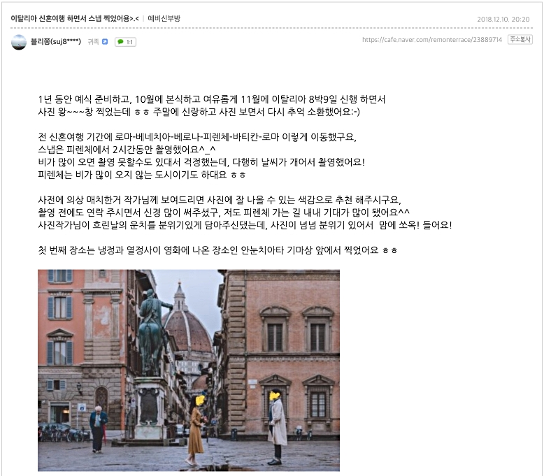 레몬테라스 후기 ->  https://cafe.naver.com/remonterrace/23889714