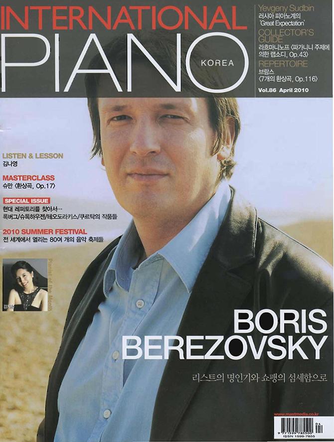 Pianomagazine_large.jpg