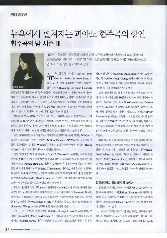 Pianomagazine1_large.jpg