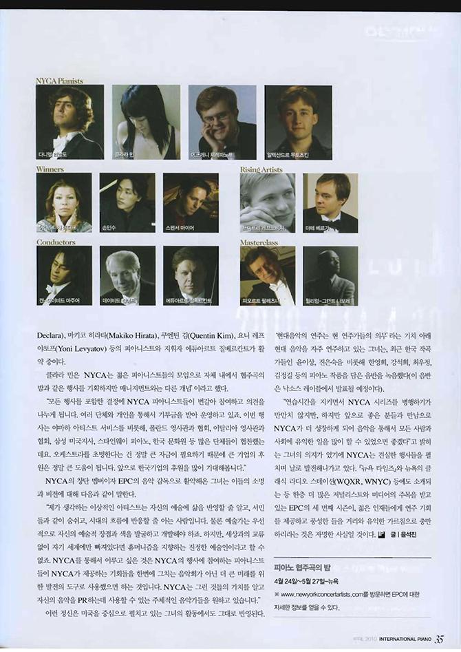 Pianomagazine2_large.jpg
