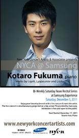 KotaroFukuma_Samsung_155x269.jpg