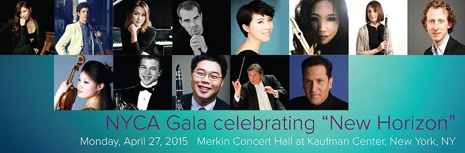 gala-2015-banner.jpg