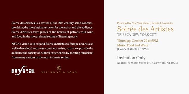 Oct-22-2015_Soiree-des-Artistes-back.jpg