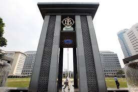 LPS : Bank Indonesia Bersalah di Kasus Century